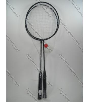 Toptan badminton fileli