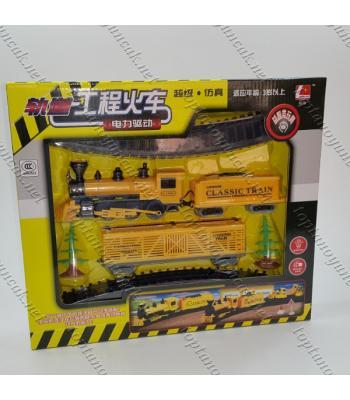 Kutulu oyuncak toptan tren
