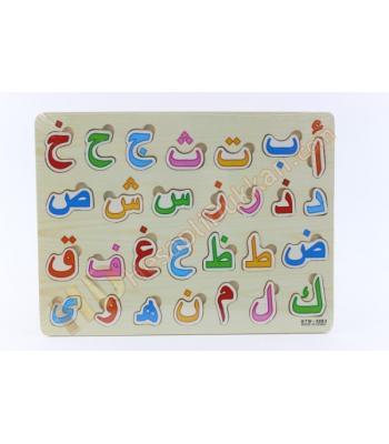 Elif ba puzzle ahşap yapboz eğitici oyuncak