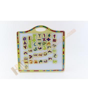 Mıknatıslı elif ba harfleri ahşap eğitici oyuncak