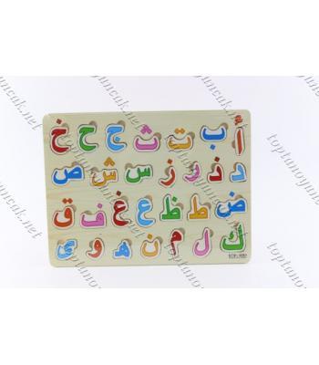 Toptan oyuncak Elif ba puzzle yapboz promosyon