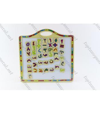 Promosyon oyuncak elif ba manyetik yazı tahtası