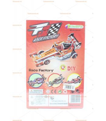 3D karton yapboz yarış arabası