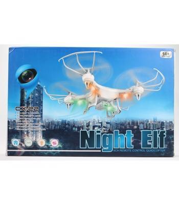 Kameralı drone Night Elf satış