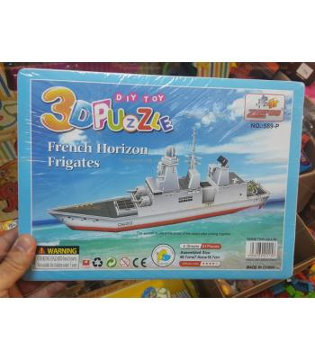 Toptan 3D karton puzzle Fransız savaş gemisi