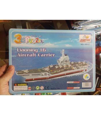 Toptan 3D karton puzzle uçak gemisi