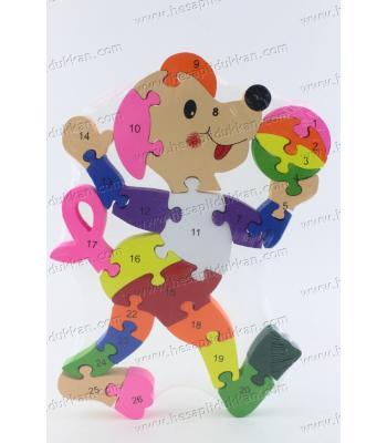 Promosyon oyuncak parçalı puzzle köpek