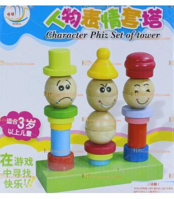 Toptan karakter değişimi kuleleri set ahşap eğitici oyuncak