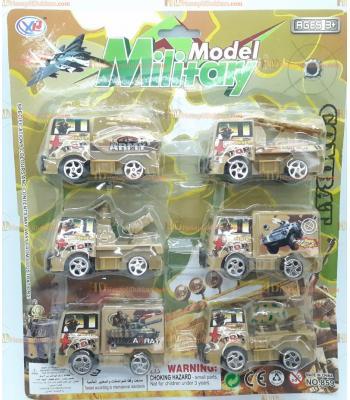 Toptan 6 lı askeri savaş arabası seti