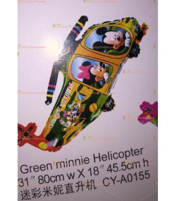Toptan kamuflaj helikopter helyum folyo uçan balon