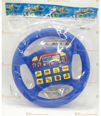 Toptan oyuncak Türkçe direksiyon mavi