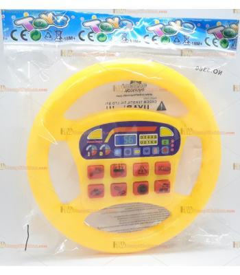 Toptan oyuncak Türkçe direksiyon sarı