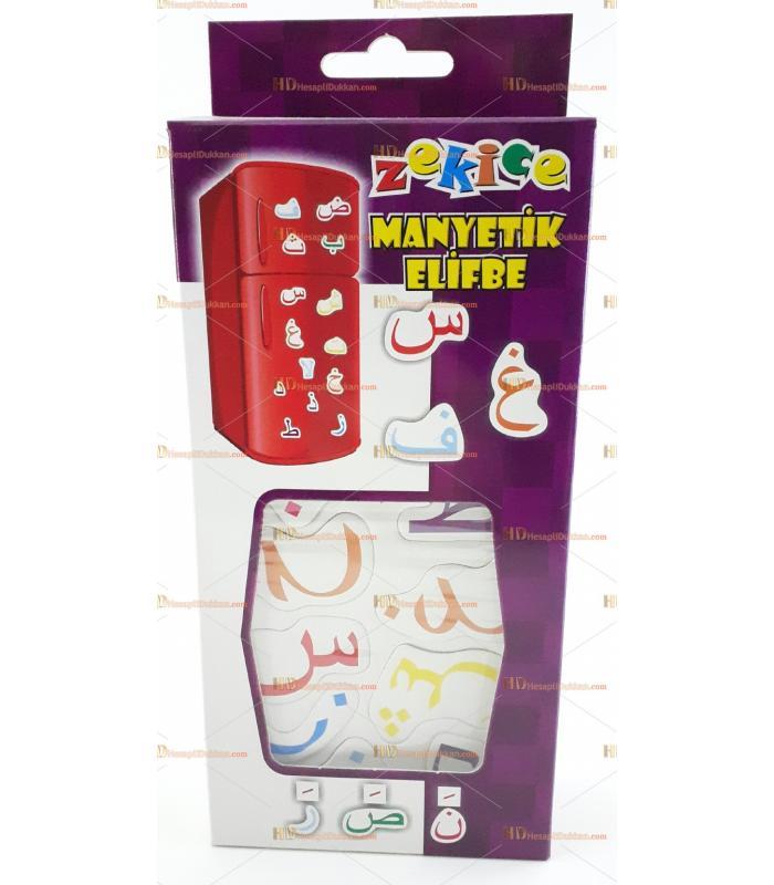 Buzdolabı magnet manyetik elif ba