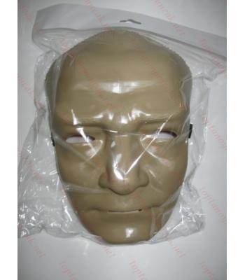 Toptan Atatürk maskesi