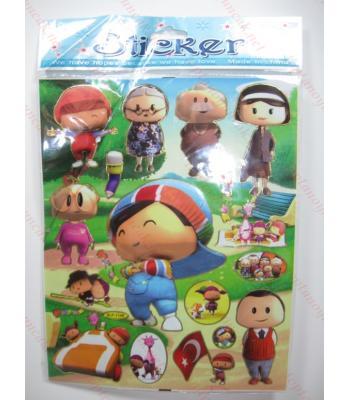 Toptan A4 sticker TOY1022