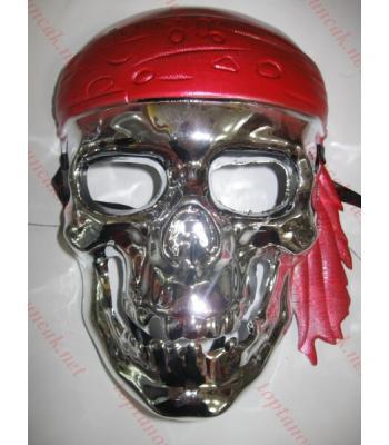 Toptan maske kuru kafa korsan