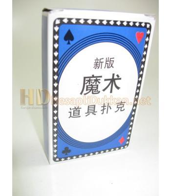 Sihirli oyun kağıdı sihirli kartlar R483