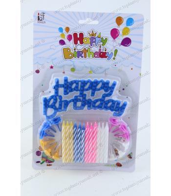 Toptan ucuz pasta mumu 12 li Happy Birthday yazılı