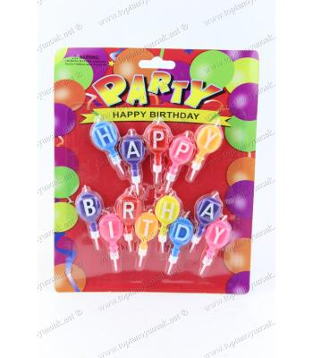 Toptan renkli doğum günü pasta mumu Happy Birthday Balon