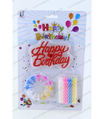 Toptan pasta doğum günü mumu happy birthday logolu