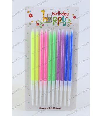 Toptan pasta mumu renkli uzun 10 lu paket